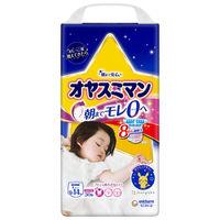オヤスミマン おむつ パンツ L(9〜14kg) 1パック(30枚入) 女の子夜用 ユニ・チャーム
