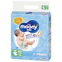 ムーニー おむつ テープ 新生児(お誕生〜5kg)1パック(90枚) エアフィット ユニ・チャーム