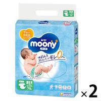 ムーニー おむつ テープ 新生児(お誕生〜5kg)1セット(90枚×2パック) エアフィット ユニ・チャーム