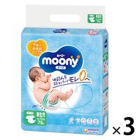 ムーニー おむつ テープ 新生児(お誕生〜5kg)1セット(90枚×3パック) エアフィット ユニ・チャーム