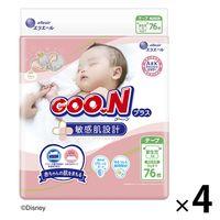 グーンプラス おむつ テープ 敏感肌設計 新生児(〜5kg) 1セット(88枚入×4パック) 大王製紙