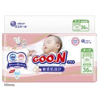 グーンプラス おむつ テープ 敏感肌設計 生まれてすぐの赤ちゃん用(新生児)3S(1.8〜3kg) 1パック(36枚入) 大王製紙