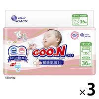 グーンプラス おむつ テープ 敏感肌設計 生まれてすぐの赤ちゃん用(新生児) 3S(1.8〜3kg) 1セット(36枚入×3パック) 大王製紙