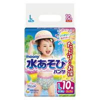 ムーニー 水あそびパンツ 女の子用L(9kg〜14kg) 1パック(10枚) ユニ・チャーム