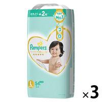 パンパース おむつ テープ L(9〜14kg) 1箱(54枚入×3パック) はじめての肌へのいちばん ウルトラジャンボ P&G