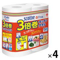 キッチンペーパー パルプ 150カット(1カット20cm×22cm) スコッティファイン 3倍巻キッチンタオル 1セット(2ロール×4パック)クレシア