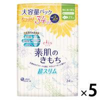 【大容量】エリス 素肌のきもち 羽つき 昼用 27cm 特に多い昼用 超スリム 1セット(34枚入×5個)ナプキン 生理中のデリケートな肌に 大王製紙