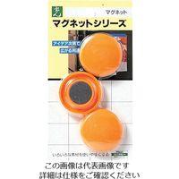 光(ヒカリ) 光 ポイントカラーオレンジ ME40-5 1セット(15個:3個×5パック) 820-1813(直送品)
