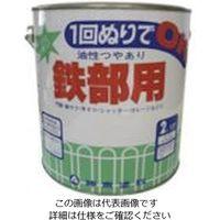 シントーファミリー シントー 鉄部用ペイント ホワイト 2L 1902-2.0 1セット(4缶) 851-1854(直送品)