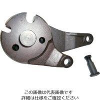 松阪鉄工所(MCC) MCC 鉄筋カッタ替刃 NO.0 RCE0000 1個 811-2724(直送品)