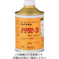 セメダイン プライマーPPX-3 200ml(ポリオレフィン接着システム) AC-112 1缶 113-9062(直送品)