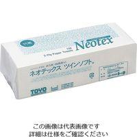 アズワン 抗菌ペーパータオル ネオテックス ツインソフト 1箱(7200組) 4-1246-01(直送品)