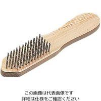 江部松商事(EBEMATSU) ワイヤーブラシ 太(全長240) 1個 61-6661-54(直送品)
