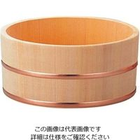 江部松商事(EBEMATSU) さわら 風呂桶 銅タガ 6-481-7 φ230×115 1個 61-6860-25(直送品)