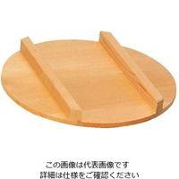 ヤマコー さわら 飯台用蓋 75cm用(10211) 1個 61-7869-20(直送品)