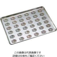 千代田金属工業 シリコン加工 貝形マドレーヌ型 天板 小(36ケ取) 1個 61-7930-74(直送品)