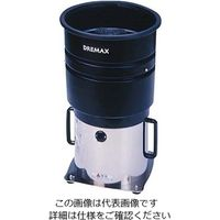 ドリマックス(DREMAX) 水流循環式 グラスウォッシャー エコピカ DX-21 1個 61-7948-61(直送品)