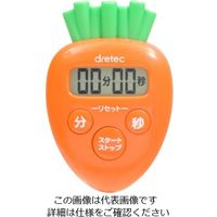 ドリテック にんじんタイマー オレンジ T-545OR 1個 62-3779-92(直送品)