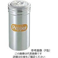 アズワン 18-8調味料缶 小ロング 蓋付 S缶 1個 62-3815-56(直送品)