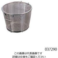 アズワン BK 18-8パンチング深型ざる 36cm 穴径φ5mm 把手A 1個 62-3817-98(直送品)