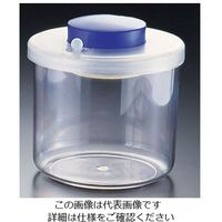 遠藤商事 プッシュ式バキュームコンテナー 丸 M型 NVC506 小 ブルー 1個 62-6391-92(直送品)
