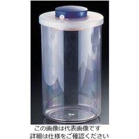 遠藤商事 プッシュ式バキュームコンテナー 丸 L型 NVC611 大 ブルー 1個 62-6391-95(直送品)