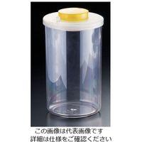 遠藤商事 プッシュ式バキュームコンテナー 丸 L型 NVC611 大 イエロー 1個 62-6391-97(直送品)