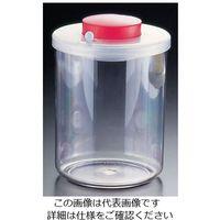 遠藤商事 プッシュ式バキュームコンテナー 丸 L型 NVC610 中 レッド 1個 62-6391-99(直送品)