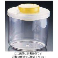 遠藤商事 プッシュ式バキュームコンテナー 丸 L型 NVC608 小 イエロー 1個 62-6392-03(直送品)