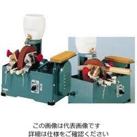 ナニワ研磨工業 電動式 刃物水研機 (タテ型) 150S 1個 62-6422-16(直送品)