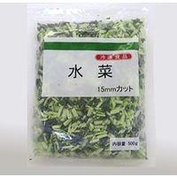 京果食品 「業務用」【15MMカット】水菜 10袋:500G(直送品)