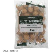 ヤヨイサンフーズ 「業務用」ミートボール(たれなし)15R 5袋:1000G(直送品)
