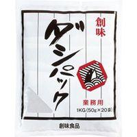 創味食品 「業務用」だしパック 5袋:1KG/50GX20(直送品)