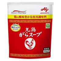 味の素 「業務用」丸鶏使用がらスープ(顆粒) 5袋:500G(直送品)