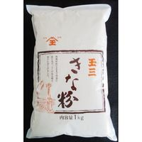 川光物産 「業務用」きな粉 5袋:1KG(直送品)