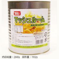 谷尾食糧工業 「業務用」マッシュルームスライス 6缶:1ゴウ(直送品)