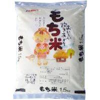 JA栃木 「業務用」もち米 5袋:1.5KG(直送品)