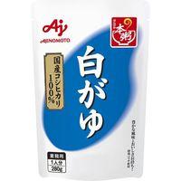 味の素 「業務用」白がゆ(本粥) 8袋:280G(直送品)