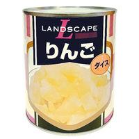 マックストレーディング 「業務用」りんご(ダイス) 12缶:2ゴウ(直送品)