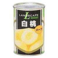 マックストレーディング 「業務用」白桃(ハーフ) 24缶:4ゴウ(直送品)