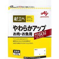 味の素 「業務用」献立さんやわらかアップ お肉用・お魚用 5袋:500G(直送品)