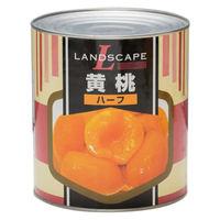 マックストレーディング 「業務用」黄桃(ハーフ) 6缶:1ゴウ(直送品)
