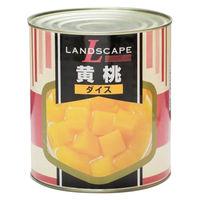 マックストレーディング 「業務用」黄桃(ダイス) 6缶:1ゴウ(直送品)