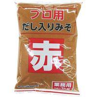 マルコメ 「業務用」プロ用だし入りみそ(赤) 10袋:1KG(直送品)
