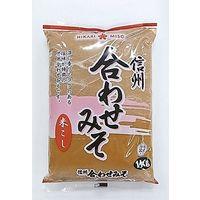ひかり味噌 「業務用」信州合わせみそ(赤) 10袋:1KG(直送品)