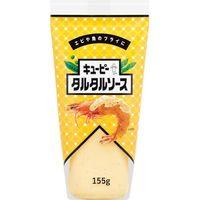 キユーピー 「業務用」タルタルソース 10本:155G(直送品)