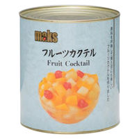 マックストレーディング 「業務用」フルーツカクテル(中国) 6缶:1ゴウカン(直送品)