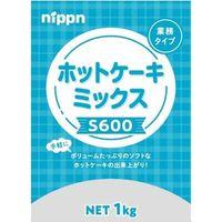 「業務用」ホットケーキMIX(S600) 5袋:1KG ニップン(直送品)