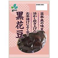 新進 「業務用」黒花豆 12袋:120G(直送品)