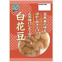 新進 「業務用」白花豆 12袋:120G(直送品)